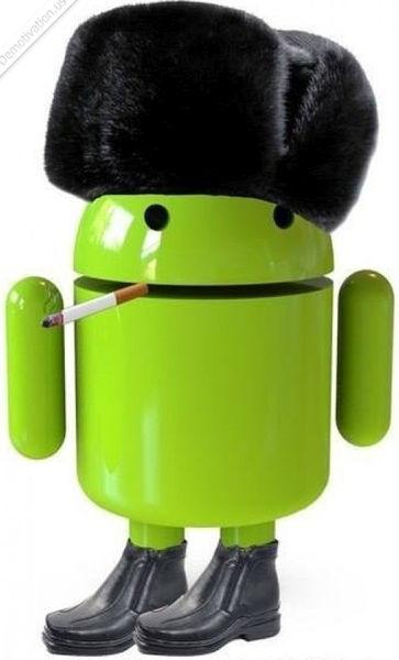 Źródło: demotivation.us. Andriuszka - rosyjski Android