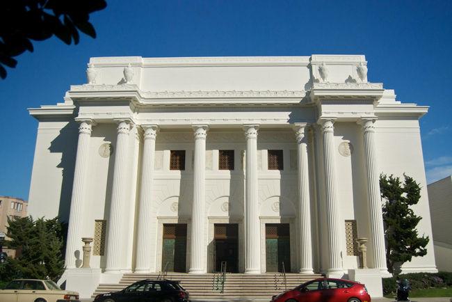 Źródło: kalw.org. Siedziba Internet Archive na przedmieściach San Francisco.