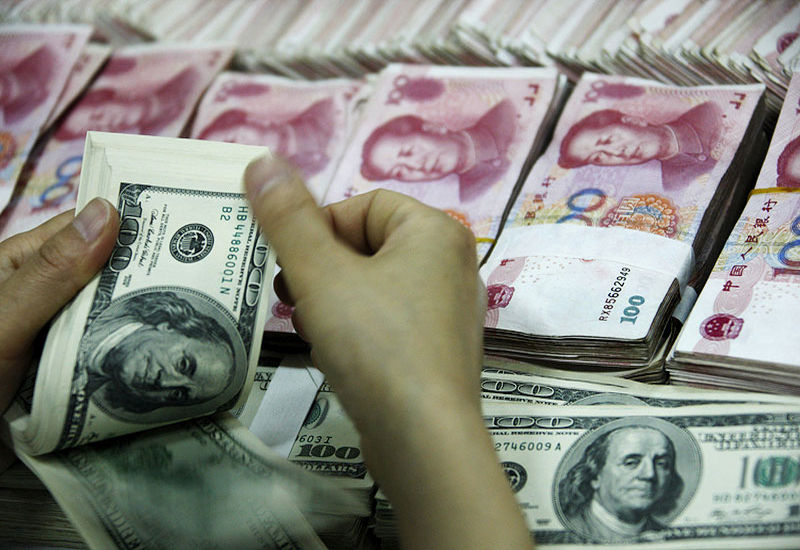 Chiny się nie cackają. Inwestują kolejne miliardy