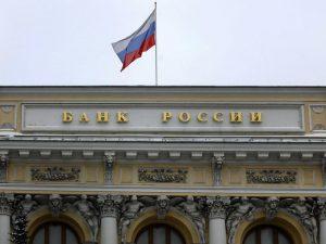 Centralny Bank Rosji powołuje specjalną organizacje do pracy nad FinTechem, a przede wszystkim blockchainem.