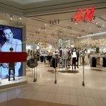 Załóż konto w Banku BGŻ BNP Paribas i odbierz kupony do H&M.