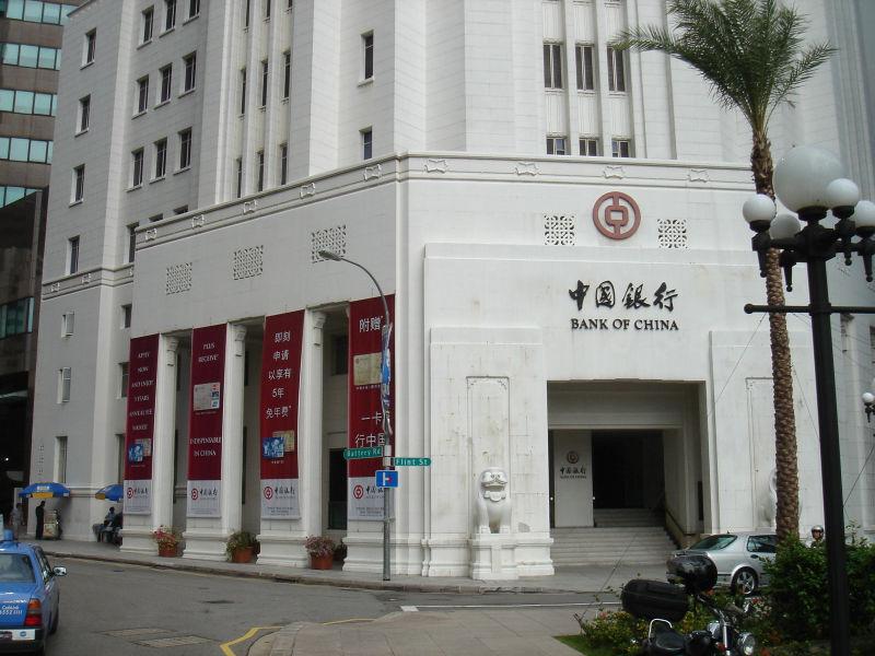 Bank of China otwiera oddział w Londynie