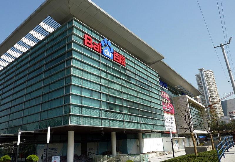 Chińczycy sprzedają udziały, by inwestować w fintech
