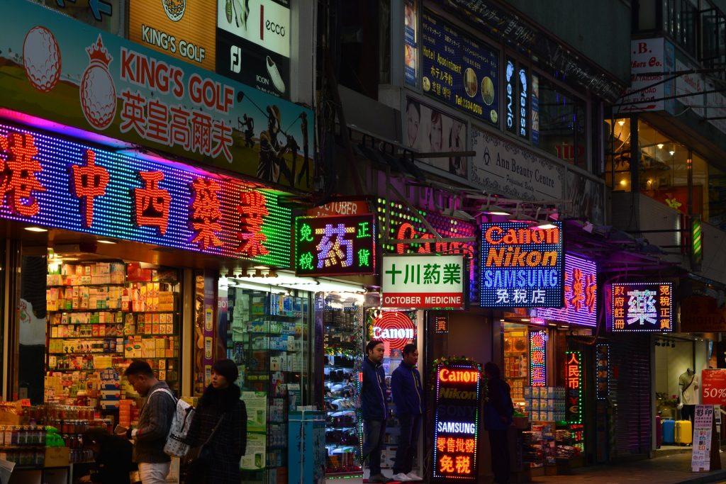 Xiaomi wejdzie na giełdę w Hongkongu?