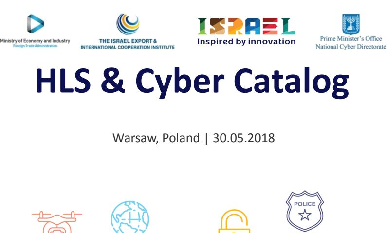 HLS&CYBER ISRAEL TECHNOLOGY DAY