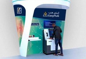 Ten bankomat udzieli pożyczki