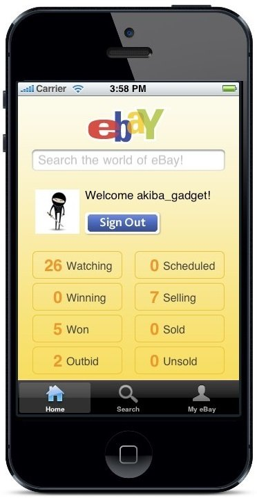 aplikacja eBay_2008