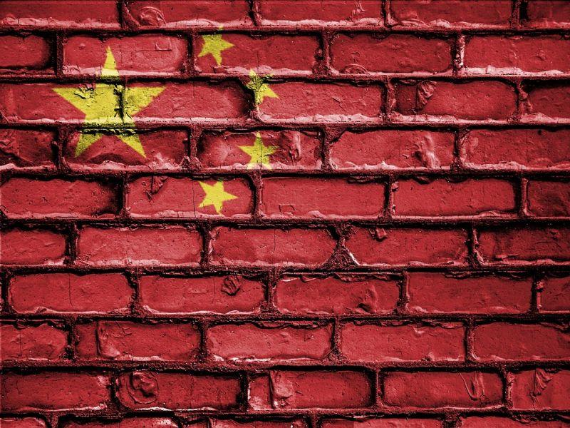 Chiński gigant z problemami. Pierwsze straty od dekady