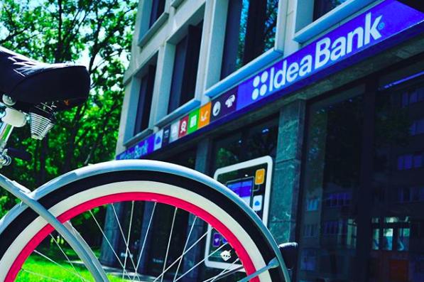 Idea Bank chce wyjść na prostą. Zacznie od restrukturyzacji i zwalniania pracowników