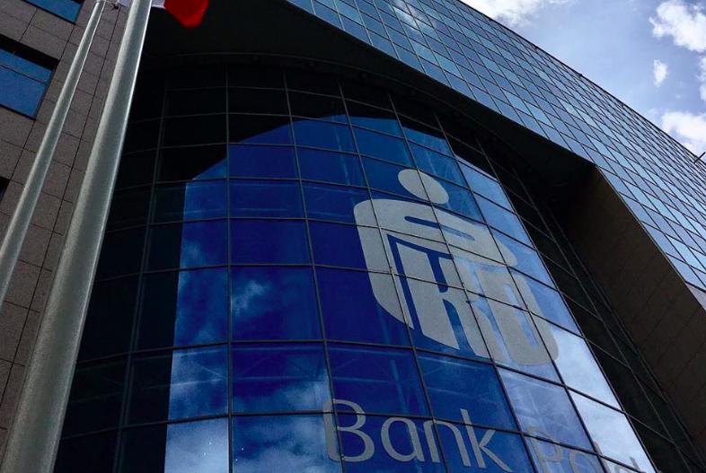 PKO Bank Polski obniża wybrane opłaty za transakcje walutowe