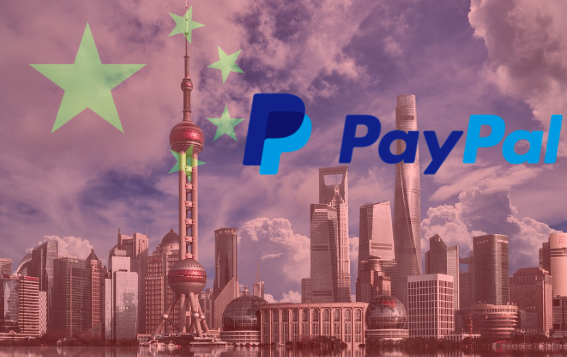 PayPal Chiny