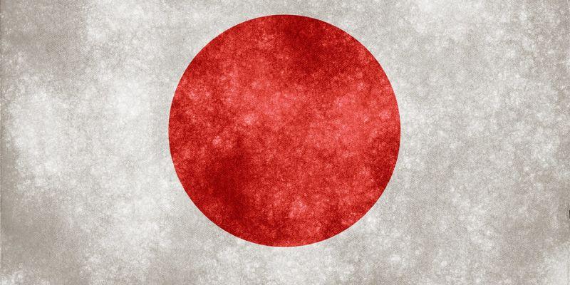 Japonia chce emitować cyfrowego jena