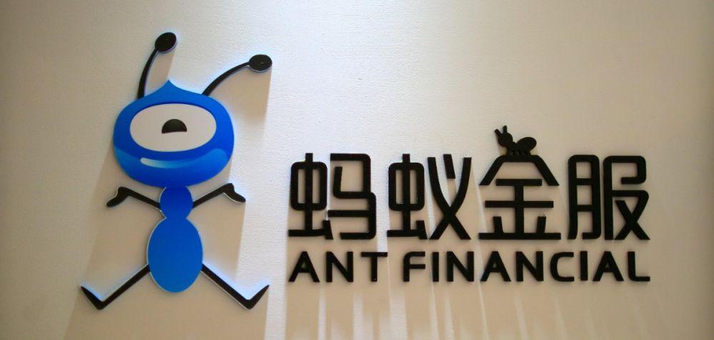 Największy fintech świata wejdzie na giełdę. Ant Group planuje IPO z wyceną 200 mld dolarów. Źródło: Ant Financial